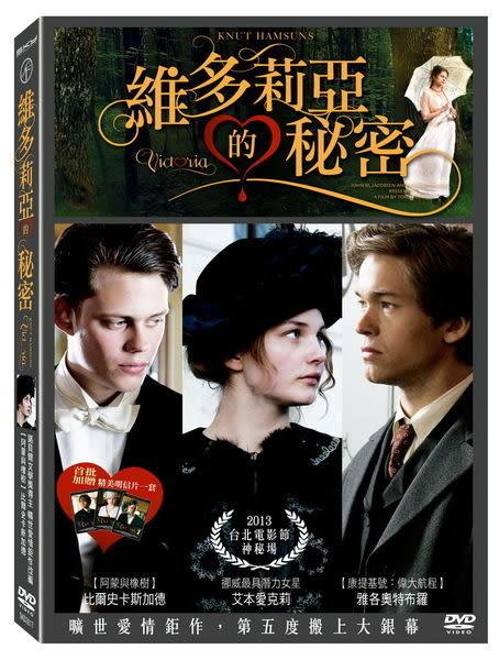 維多莉亞的秘密 DVD (購潮8)