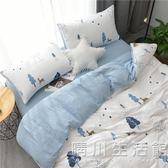 全棉純棉四件套床單被套1.8雙人床上用品單人清倉三件套2.0 晴川生活館 igo
