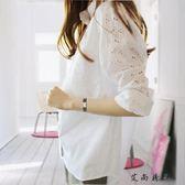 女裝韓版鏤空寬鬆白色棉襯衣