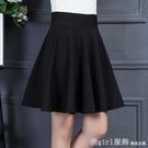 短裙 黑色半身裙女2021春夏新款高腰a字裙大碼垂感百褶短裙顯瘦蓬蓬裙 618購物節