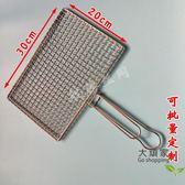 燒烤網夾 304不銹鋼燒烤網夾長方形燒烤拍子 燒烤工具蔬菜夾多功能烤網T