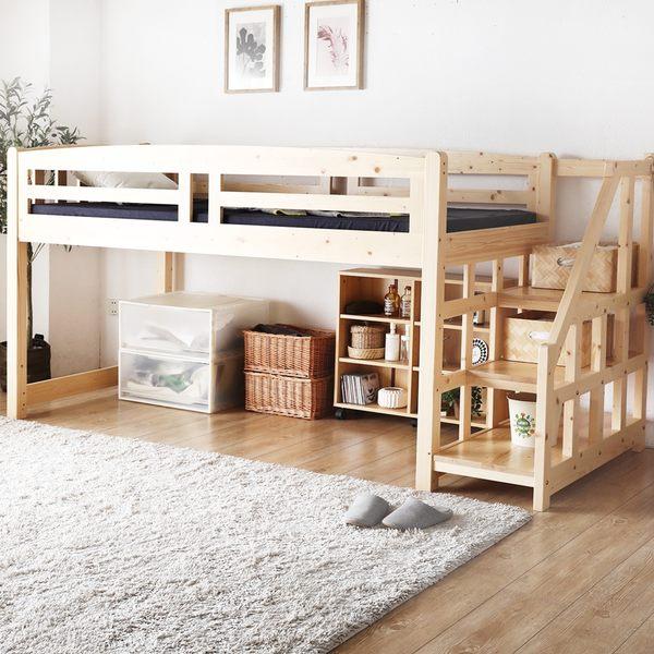 單人3.5尺 艾琳系列日式清新雙層木床架組/2件式/H&D東稻家居