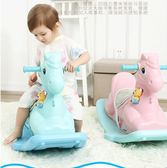 兒童1-2周歲加厚室內充電式音樂塑料搖馬玩具SQ3954『伊人雅舍』