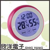 竑啟 多功能溫濕度計(TH-102) 鬧鐘/時鐘/華氏/攝氏/簡約/可選色