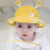 嬰兒隔離防護飛沫寶寶帽子春秋薄款遮陽漁夫帽幼兒童面罩夏季【全館免運快速出貨】