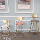 吧台椅 北歐鐵藝金色吧台椅簡約家用靠背餐椅高腳凳現代咖啡廳酒吧休閒椅 igo夢藝家