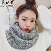 圍脖韓版純色毛線圍巾針織秋冬