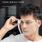 護目鏡 高清防霧防風沙護目鏡防護面罩全臉防油煙防塵騎行全封閉防風眼鏡 歐歐