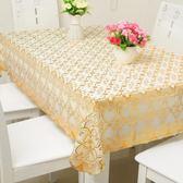新款pvc高檔塑料免洗正方形臺布歐式餐桌布