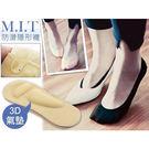 MIT冰絲透氣防滑氣墊隱形襪(1雙入) ...