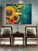 數字油畫diy填充客廳簡約填色畫畫減壓手工自繪定制油彩畫裝飾畫【風之海】