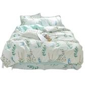 俞兆林全棉四件套 純棉床單三件套4件套被套水洗棉床上用品1.8m床