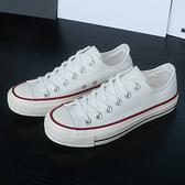 X-INGCHI 男女款白色復古低筒帆布鞋-NO.X0252