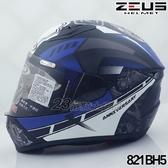免運 瑞獅 ZEUS 小帽體 安全帽 ZS-821 821 BH5 消光黑藍 輕量化 小頭款 全罩帽 E11插釦