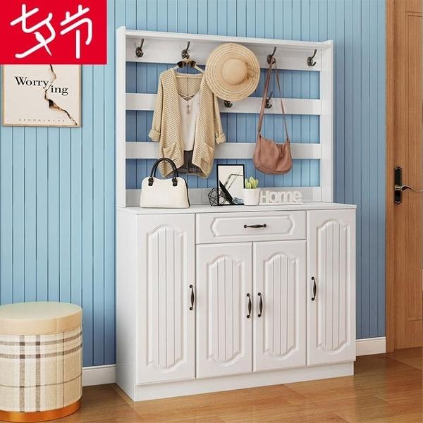 多功能簡約現代歐式鞋櫃衣架一體家用門口進門儲物鞋櫃掛衣架鞋架 夢幻衣都