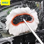 洗車拖把汽車專用清潔軟毛刷子伸縮長柄擦車水刷工具套裝