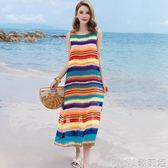海邊度假沙灘裙女夏泰國波西米亞超仙大碼巴厘島連衣長裙 歌莉婭