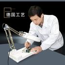 放大鏡 致旗德國工藝20倍30高清高倍臺...