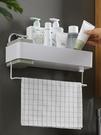 毛巾架 免打孔洗漱臺置物架壁掛廁所洗手間衛生間浴室墻上毛巾收納神器