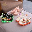 2021夏季新款女童涼鞋兒童鞋子亮燈男童休閒卡通潮韓版寶寶沙灘鞋 童趣屋