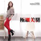 牛仔褲NEWLOVER 牛仔時尚【268...