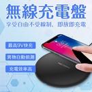 Qi無線充電技術,隨放隨充  降溫技術,充電不過熱 接上USB即可充電  LED燈顯示提醒