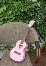 尤克里里初學者學生成人女櫻花粉烏克里里小吉他優克里里 【快速出貨】