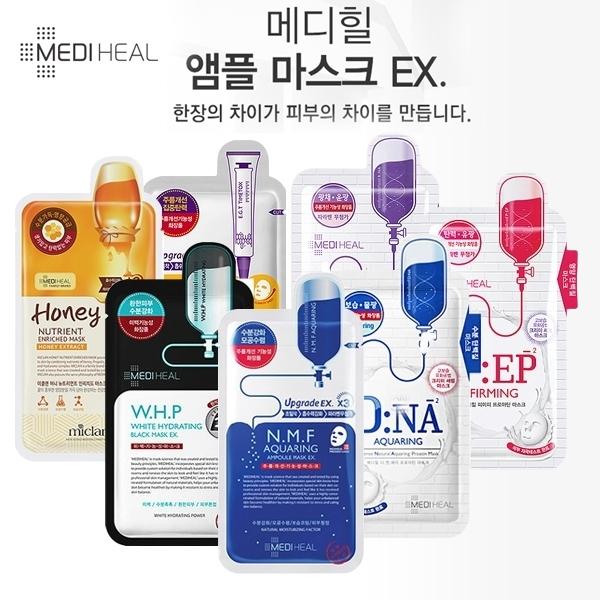 韓國 MEDIHEAL 面膜 25ml/27ml/24ml 款式可選 保溼面膜 導入面膜【YES 美妝】