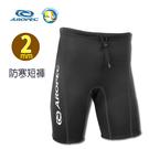 [台灣製 Aropec] 2mm 防寒短褲 防寒泳褲 黑 ;蝴蝶魚游泳防寒專家