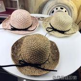 兒童帽子女潮夏季防曬遮陽草帽 易樂購生活館