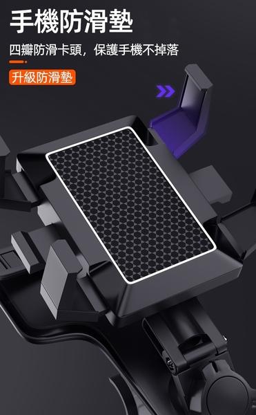 車載手機支架 多功能手機支架 可在多種場合使用