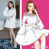 夏裝新款白色小香風洋裝一字肩收腰名媛禮服女裝超仙小個子 糖糖日系森女屋