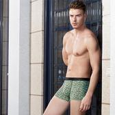 【DAYNEER】時尚貼身幾何印花四角褲(摩登綠) (未滿3件恕無法出貨,退貨需整筆退)