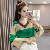 2019春秋新款撞色V領七分袖打底衫女寬鬆條紋套頭中袖冰絲針織衫『潮流世家』