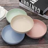4個裝 味碟小麥稈盤子家用菜碟水果盤骨碟【櫻田川島】