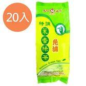 天仁茗茶 免濾特調茉香綠茶 75g (20袋)/組【康鄰超市】