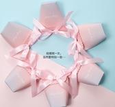 創意韓歐式糖果禮盒結婚禮新款喜糖盒粉色個性小號紙盒子