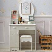 八八折促銷-梳妝台歐式小戶型化妝桌雙抽屜臥室多功能迷你化妝台帶凳子xw