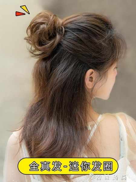 半丸子頭假髮女真髮髮圈卷花苞蓬松假髮包盤髮器假頭花飾抓夾仿真