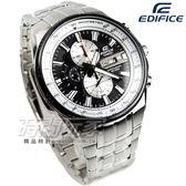 EDIFICE EFR-549D-1B 魅力風格簡約俐落科技感計時賽車錶 男錶 簡約白 EFR-549D-1BVUDF 運動錶 CASIO卡西歐