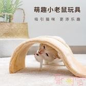 貓爬架貓抓板小型貓抓柱磨爪器耐磨貓咪用品【聚可愛】