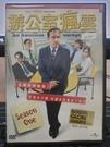 挖寶二手片-0181-正版DVD-影集【辦公室瘋雲 第1季 第一季 1碟】-(直購價)