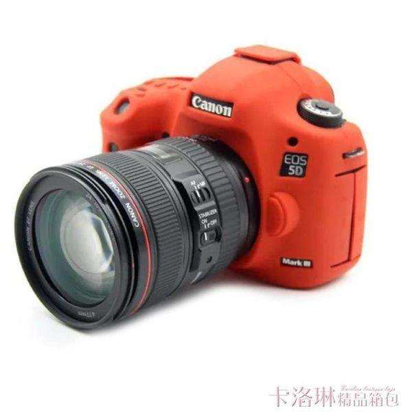相機包佳能5D4 6D2 80D 6D 5D3 5DS 5DSR保護套800D硅膠套 EOS 200D 750D 800D 77D 1500D Mark iii IV 1300D 免運