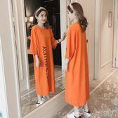 聖誕禮物棉質連身裙字母印花大碼休閒寬鬆長款睡裙純棉女過膝橘色短袖長裙連身裙 潮人女鞋