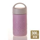 《乾唐軒活瓷》同心緣隨身杯 /  小 / 單層 /  無光紫 / 手提蓋