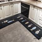 廚房地墊吸水防油地墊長條浴室防滑腳墊子進門門墊【時尚大衣櫥】