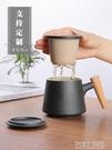 創意木柄陶瓷泡茶杯 帶蓋過濾茶杯茶水分離...