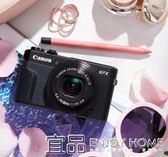 相機Canon/ PowerShot G7 X Mark II 數碼相機卡片機g7x2 mark2 免運Igo