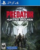 PS4 終極戰士:狩獵戰場(中文版)