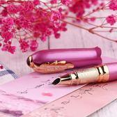 鋼筆 畢加索鋼筆986金屬銥金筆紅色女學生用練字商務辦公女生女式女孩情人節 生活主義
